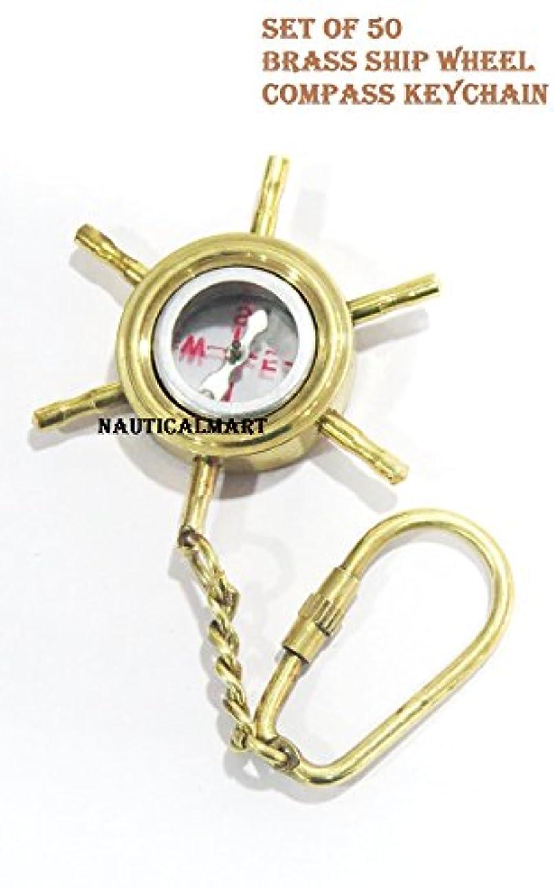 心臓と闘う叙情的な真鍮船ホイールコンパスキーチェーン – Nautical Maritime – 50のセットNAUTICALMART