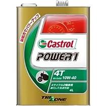 エンジンオイル Power1 4T 10W-40 4L カストロール 【バイク用品】