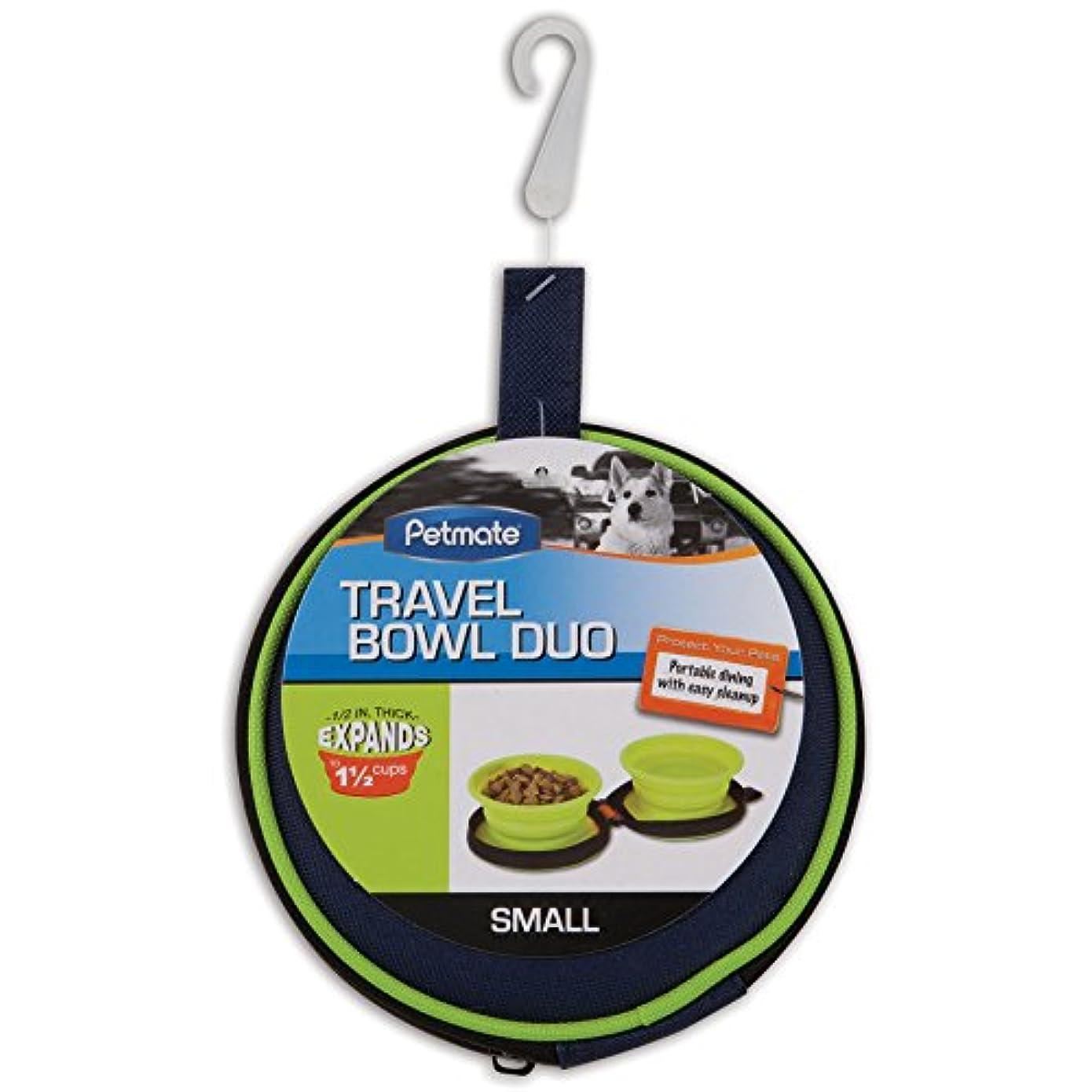 信頼性案件満員Petmate 23499 3 Cup Silicone Travel Bowl Duo, Blue & Green