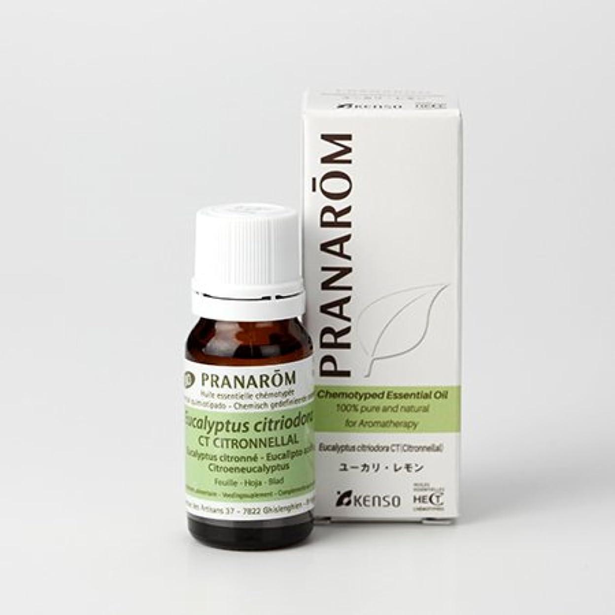 エンディング生傑出したプラナロム ( PRANAROM ) 精油 ユーカリ?レモン 10ml p-65 ユーカリレモン