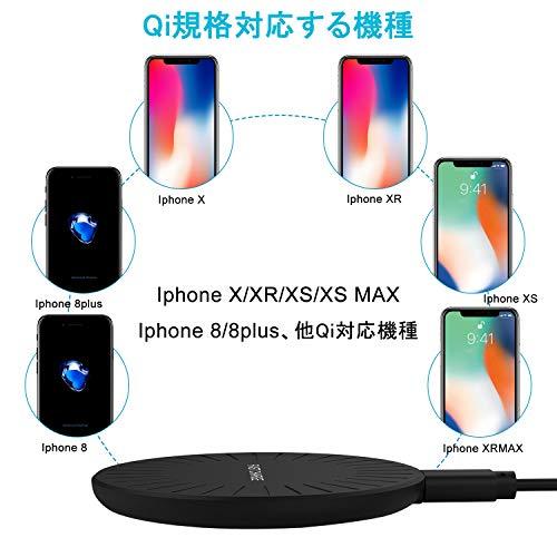 『ワイヤレス充電器xingmeng iPhone X/XS/XR/XS Max/ 8/8 Plus Qi 7.5W急速充電対応 Galaxy S9/S9 Plus/Note8/S8/S8 Plus/S7/S7 Edge/Note 5/S6 Edge Plus 10W対応 Qi認証済み 置くだけ充電 qi 充電器』の1枚目の画像