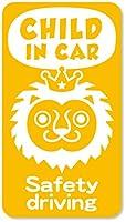 imoninn CHILD in car ステッカー 【マグネットタイプ】 No.54 ライオンさん (黄色)