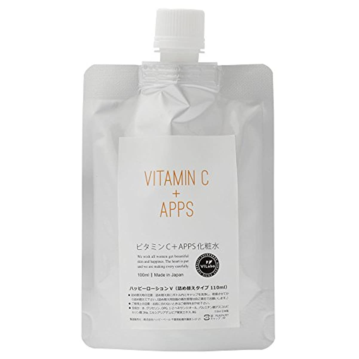 ライナー体細胞平野ViLabo APPS+天然ビタミンC化粧水 (ハッピーローションV)110ml 詰め替え用パウチ ビラボ