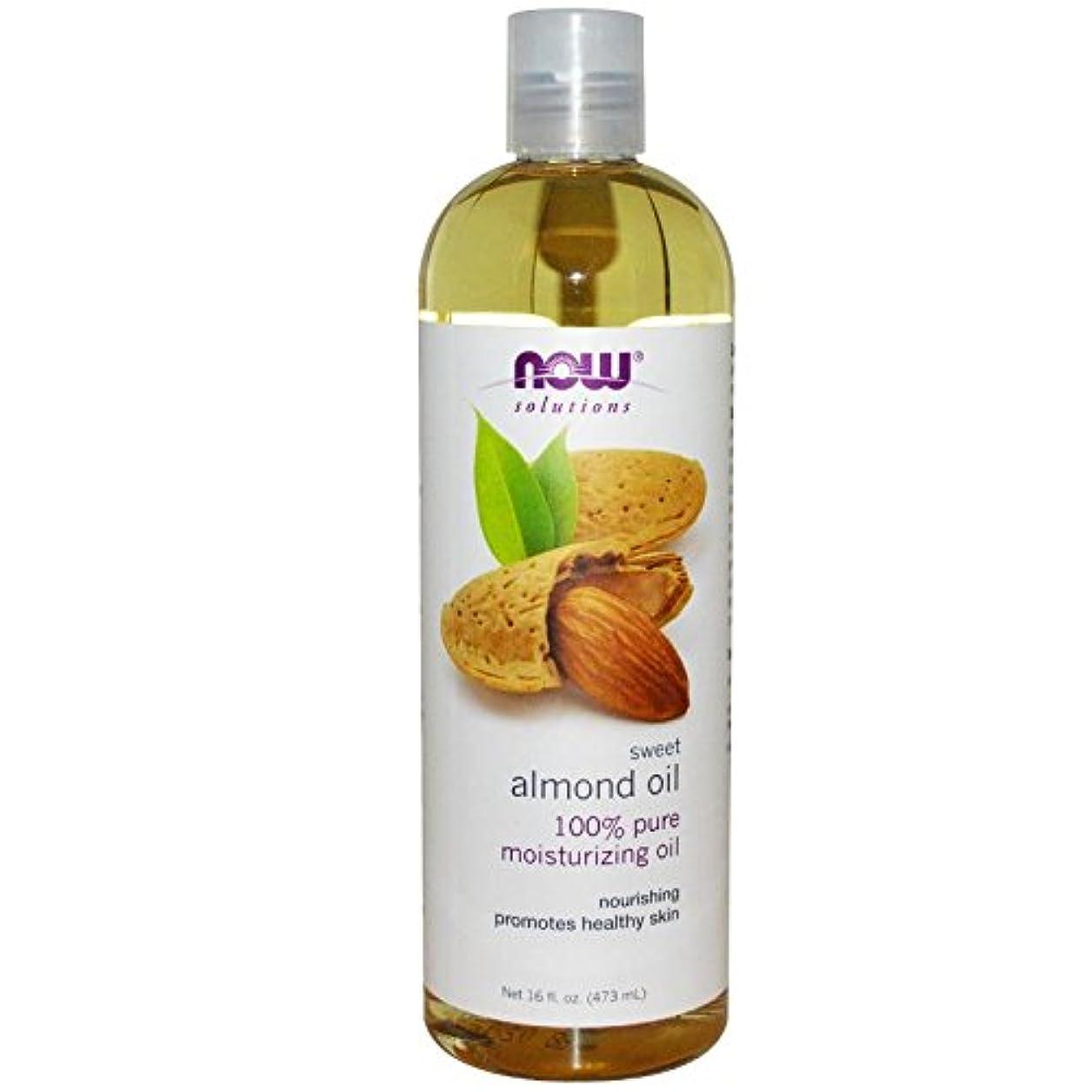 副詞冷ややかな消去【国内発送】 Now Solutions Sweet Almond Oil 16 oz. (473ml) [並行輸入品]