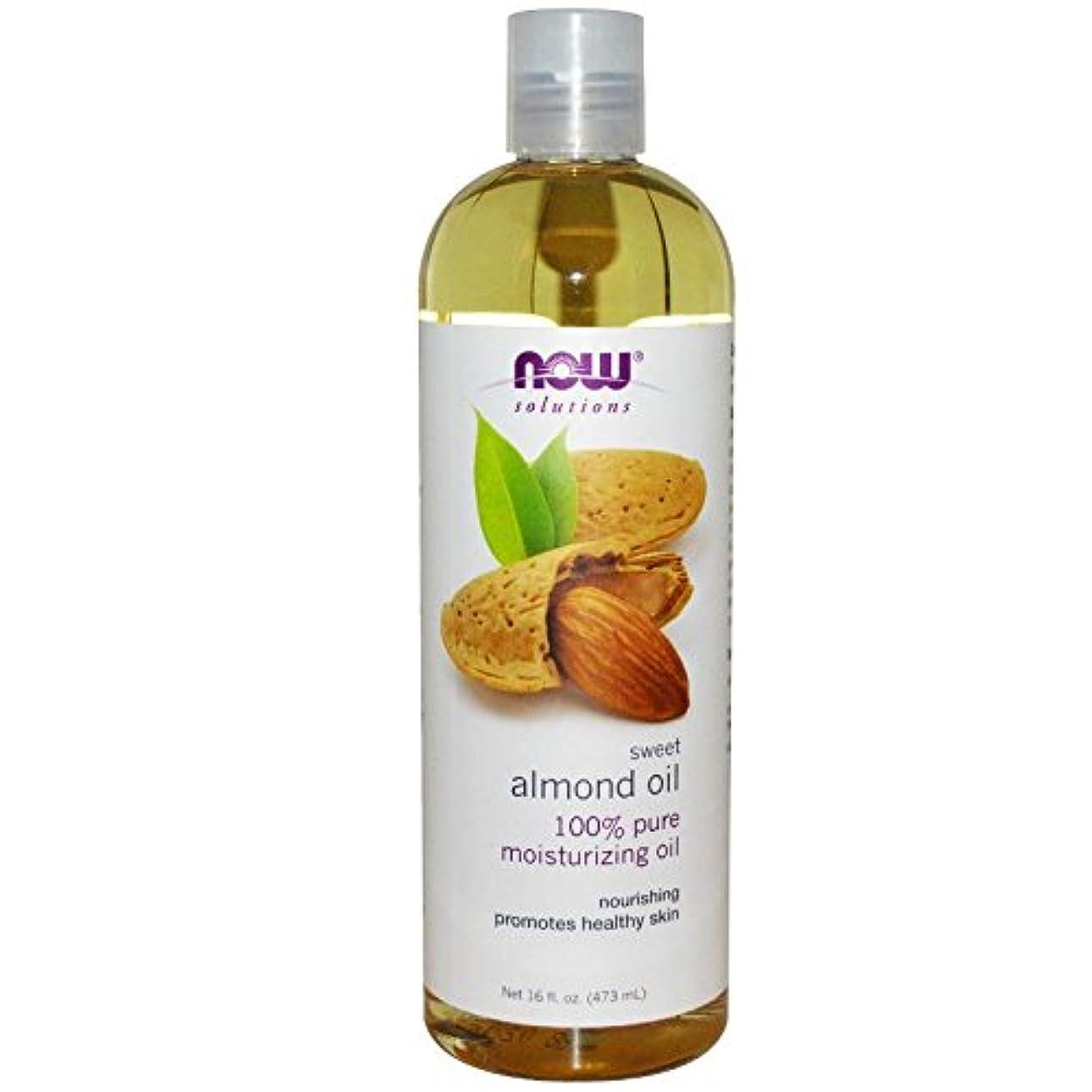 旅行代理店藤色フリル【国内発送】 Now Solutions Sweet Almond Oil 16 oz. (473ml) [並行輸入品]