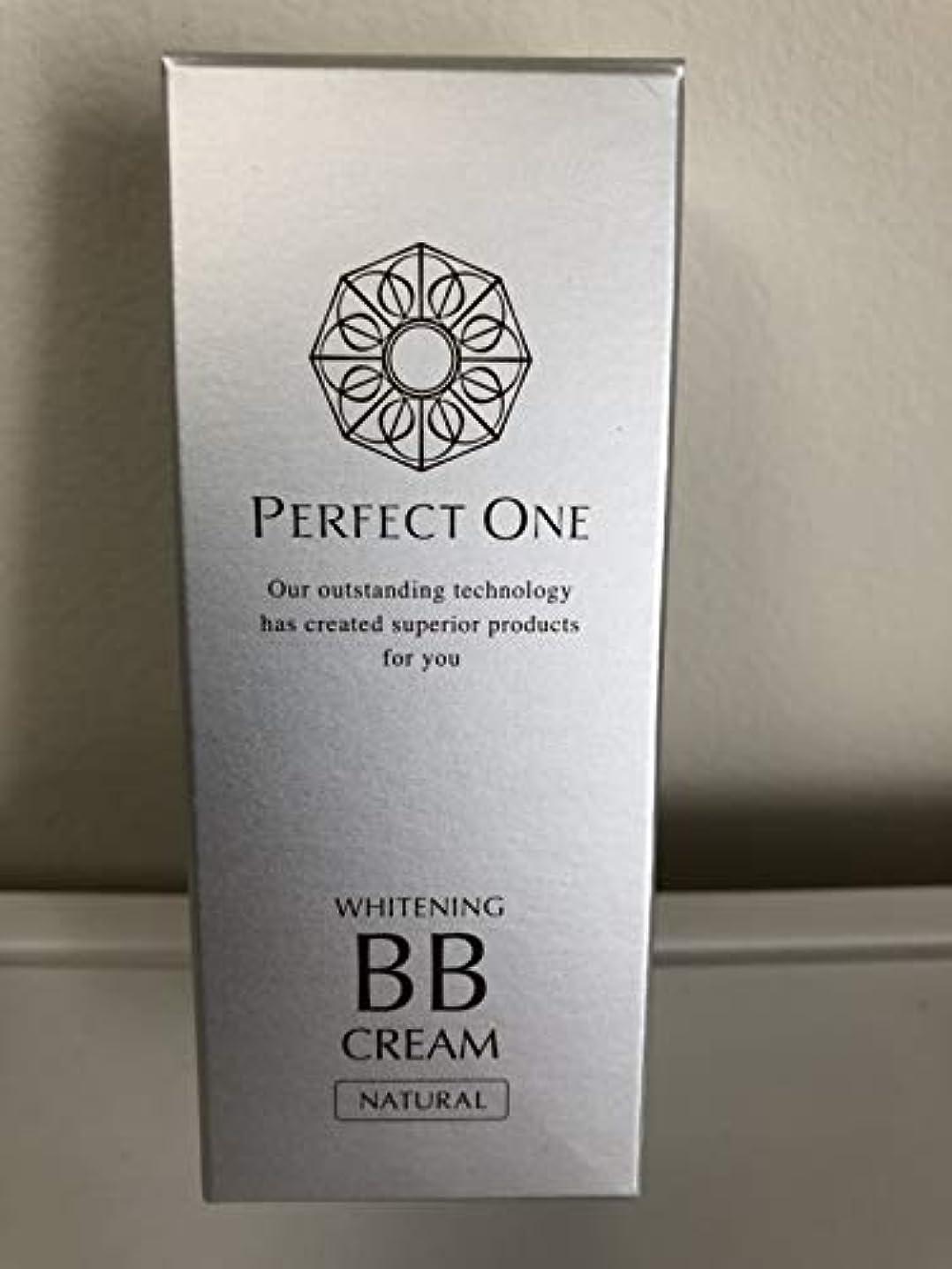 冷える有利マイナス新日本製薬 パーフェクトワン 薬用ホワイトニングBBクリーム ナチュラル 25g