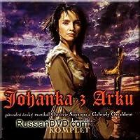 Tohanka Zark
