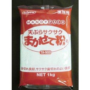 天ぷらサクサクまかせて粉 1kg /日本製粉(6袋)