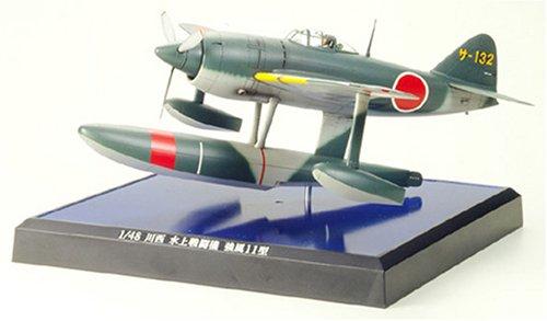 1/48 プロペラアクションシリーズ 強風11型(プロペラアクション)