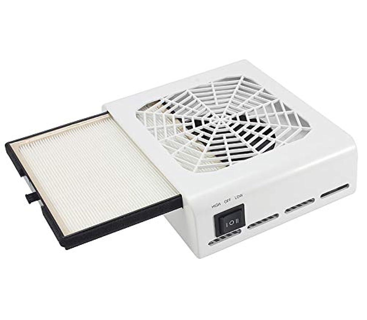 誤解させる嘆願リムネイルダスト 集塵機 ジェルネイル ネイル機器 最新版 セルフネイル 低騒音 110V 40W パワー調節可能 白