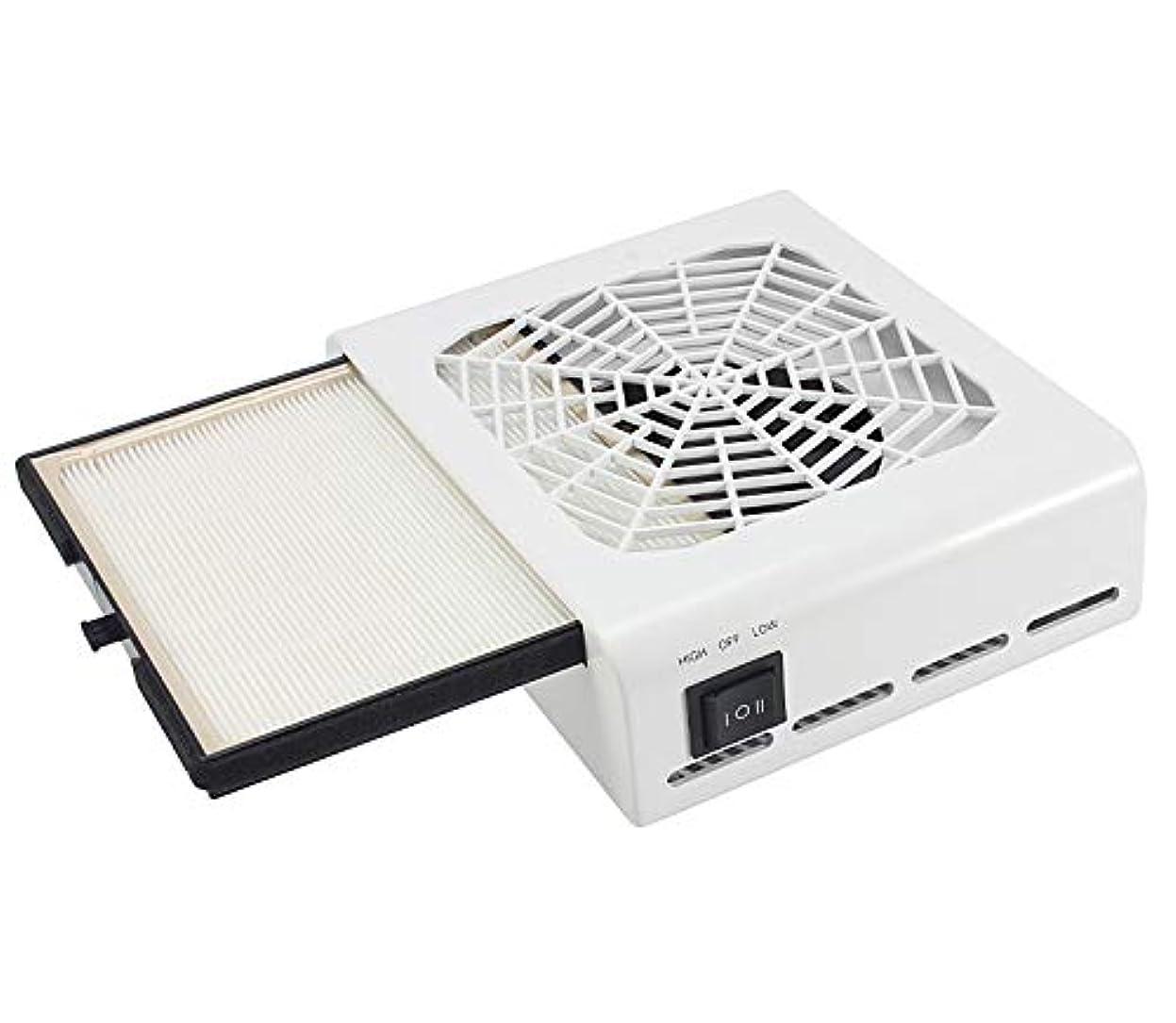 酸っぱい上級発行するネイルダスト 集塵機 ジェルネイル ネイル機器 最新版 セルフネイル 低騒音 110V 40W パワー調節可能 白
