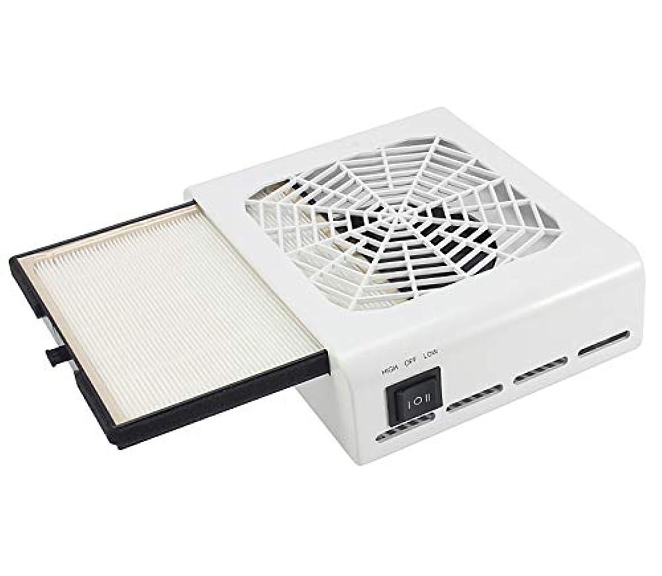 擁する論争的容赦ないネイルダスト 集塵機 ジェルネイル ネイル機器 最新版 セルフネイル 低騒音 110V 40W パワー調節可能 白