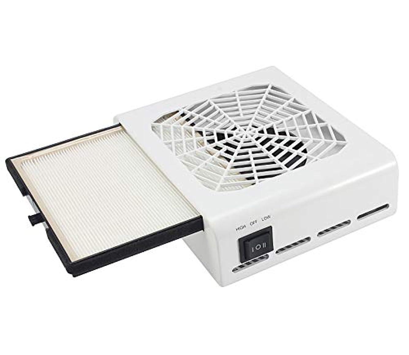 幾分しっかり接続されたネイルダスト 集塵機 ジェルネイル ネイル機器 最新版 セルフネイル 低騒音 110V 40W パワー調節可能 白