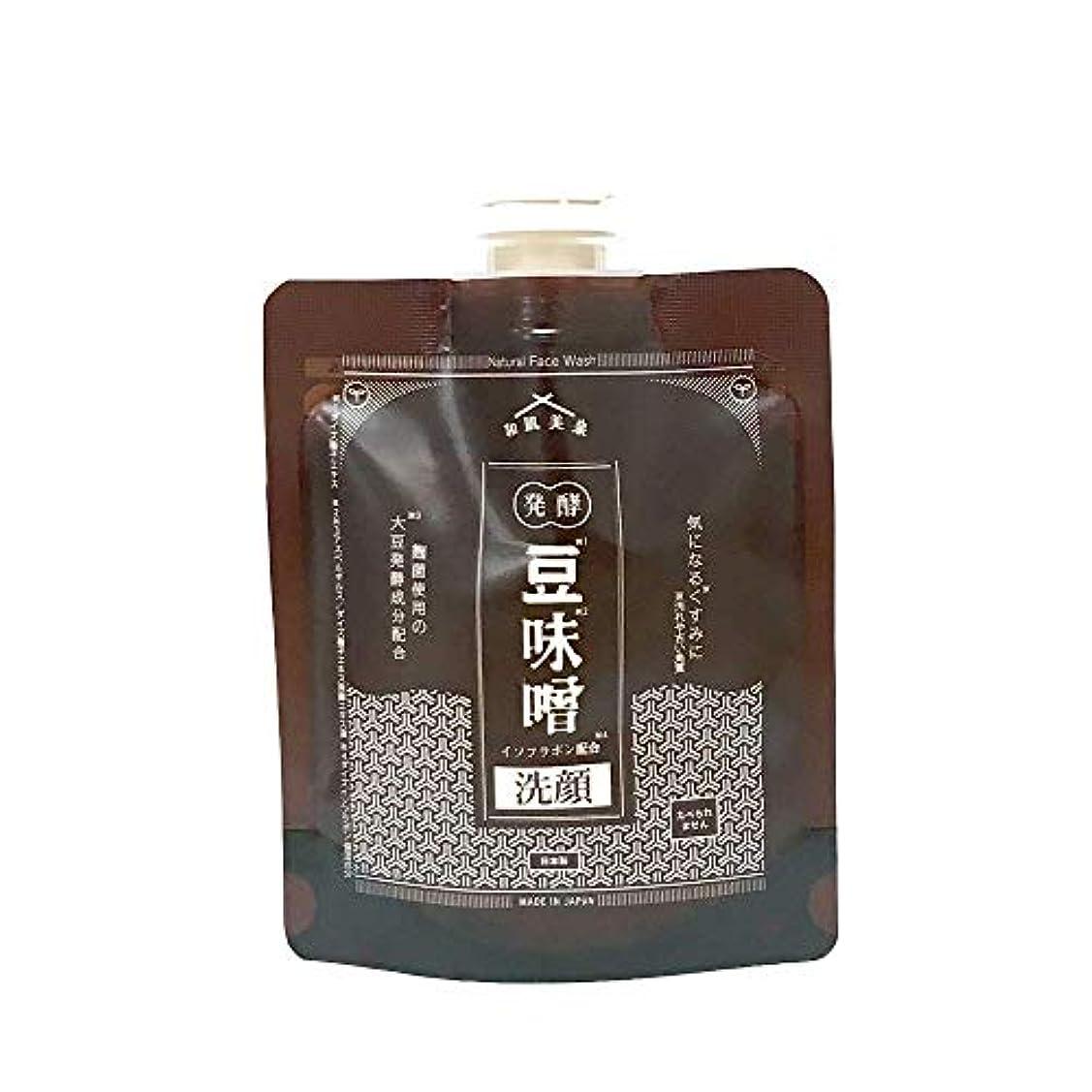 受粉者山積みの印象的和肌美泉 発酵•豆味噌イソフラボン洗顔 100g
