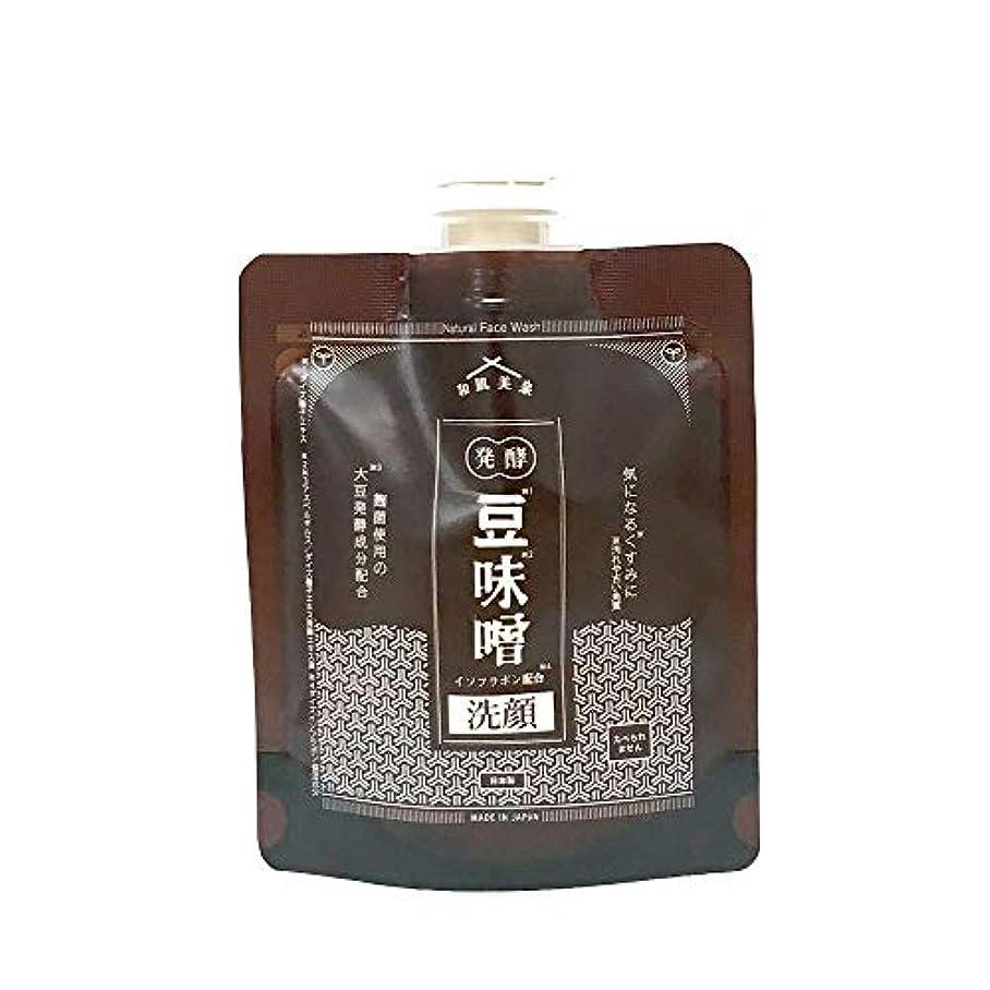 ワイドふけるシーケンス和肌美泉 発酵•豆味噌イソフラボン洗顔 100g