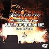 FATE or FORTUNE-Live at BUDOKAN- [DVD] 画像