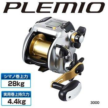 シマノ 15 プレミオ3000