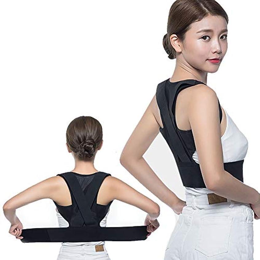 相互接続後者テンポ姿勢矯正 - 誤った姿勢を改善するために肩を伸ばします - 腰の痛みと背中の上部の痛みを軽減します
