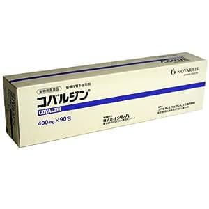 コバルジン 400mg×90包 (動物用医薬品)×2セット