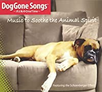 DogGone Songs~犬と私のOne Time~
