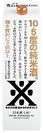 沢の鶴 米だけの酒 旨みそのまま10.5 [ 日本酒 1800ml ]