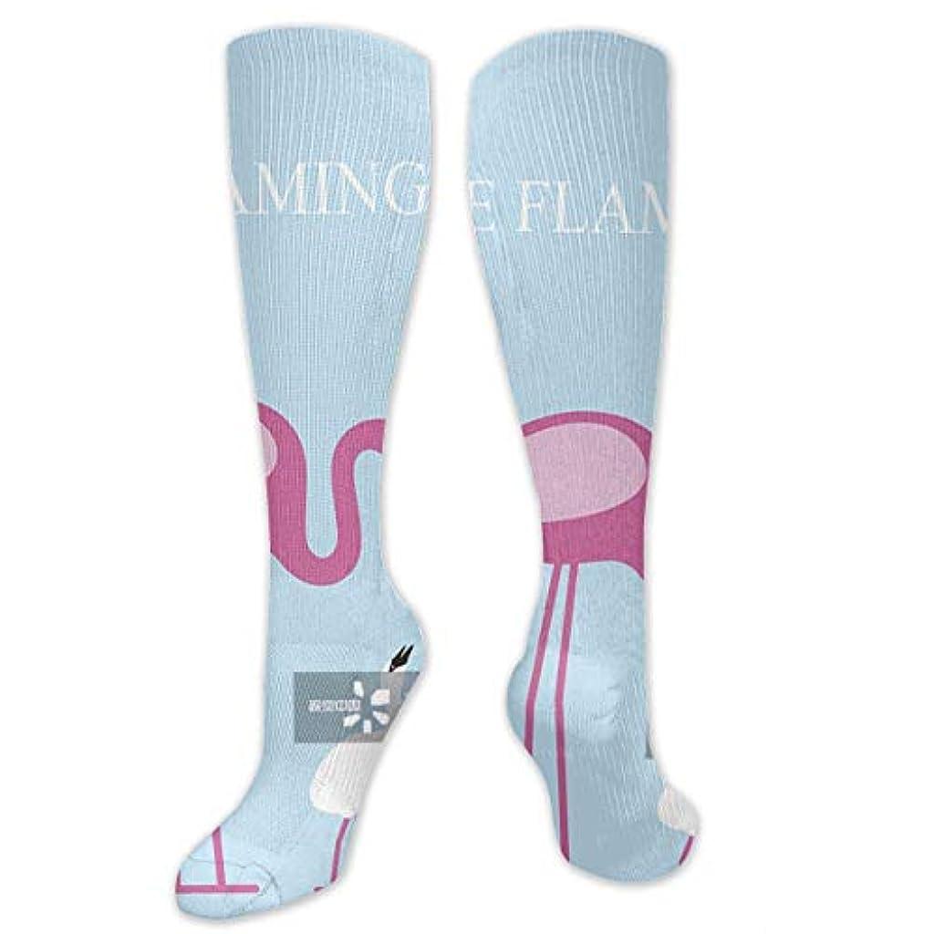 永久ショップ教養がある靴下,ストッキング,野生のジョーカー,実際,秋の本質,冬必須,サマーウェア&RBXAA Flamingo Feed Its Baby Socks Women's Winter Cotton Long Tube Socks...