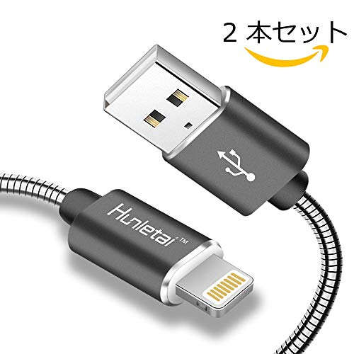 Hunletai [2本セット 1M]ライトニングケーブル iPhone 充電ケーブル 金属 Lightning 2.4a急速充電 高耐久 i...
