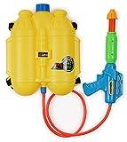 オンダ ウォーターガン バトルタンク 子供向け タンク付き 加圧式 イエロー