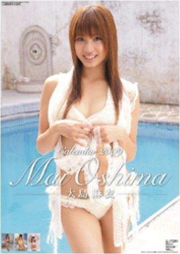 大島麻衣 2009年カレンダー