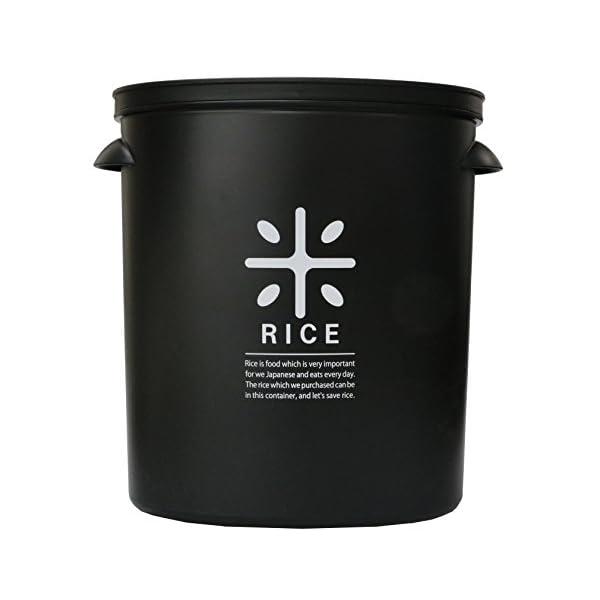 パール金属 日本製 米びつ 5kg ブラック ...の紹介画像2