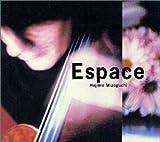 Espace~溝口肇best 画像