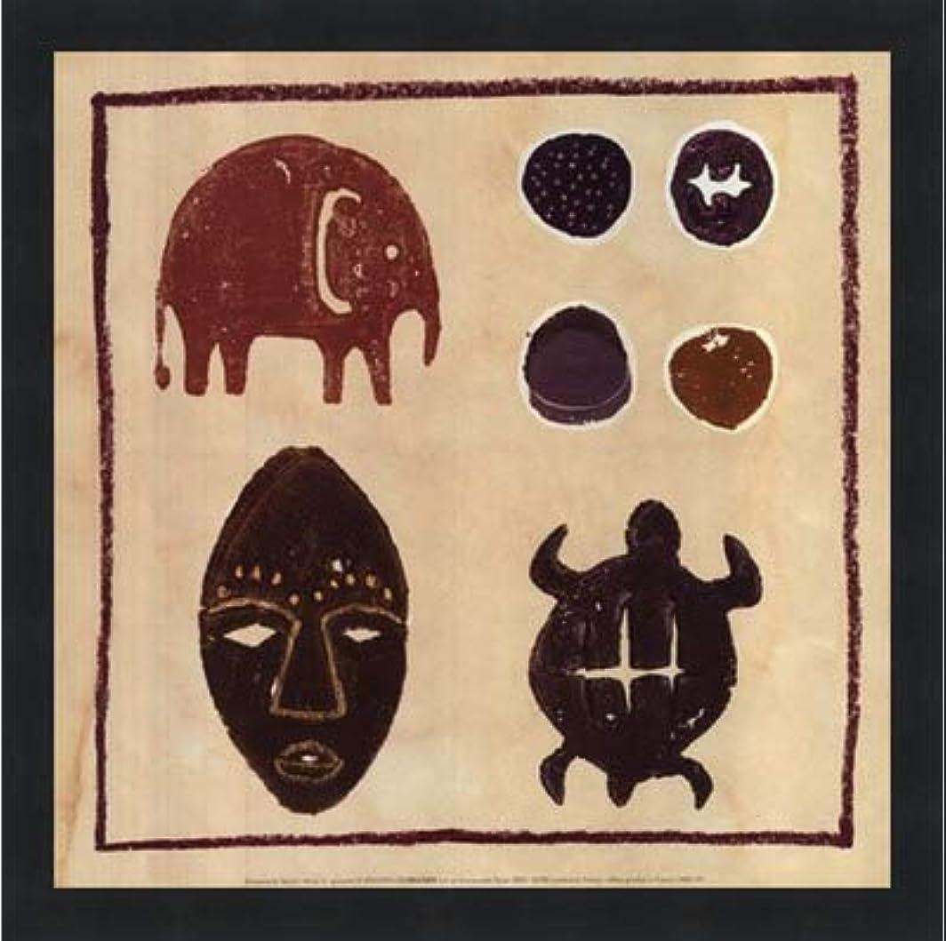 農学膨らみしなければならないアフリカ2 by Emmanuelle Teyras – 12 x 12インチ – アートプリントポスター 12 x 12 Inch LE_99274-F101-12x12