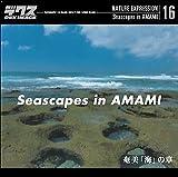Nature Expression Vol.16 奄美「海」の章
