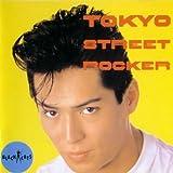 東京ストリート・ロッカー
