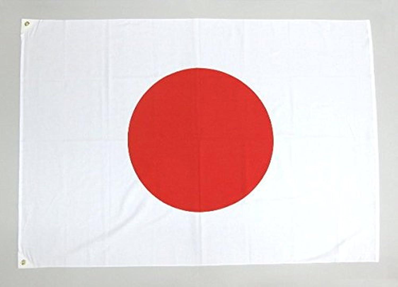 日の丸日本の国旗 木綿 90cmX135cm