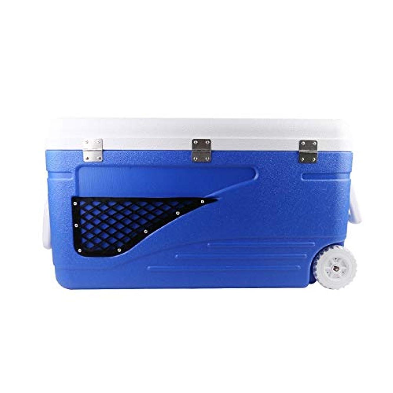 傘かすかなハーネスGquan クールボックス、92L断熱ボックス冷蔵庫屋外車の冷蔵庫スーパー大型海釣り箱ベルトホイールホイール