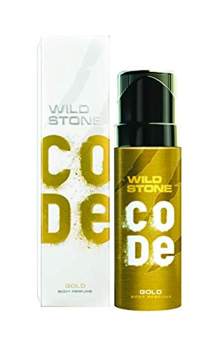 土砂降りスーツピカリングWild Stone Code Gold Body Perfume For Men, 120ml