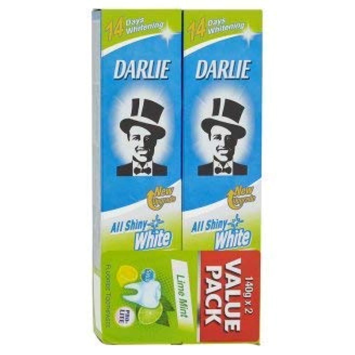 背の高い外部領域DARLIE 2つの電力可溶性汚れや緩やかな歯のホワイトニングを提供する新しいデュアルホワイトニングシステム - 全光沢のある白ライムミント140グラム値パックX2を歯磨き粉