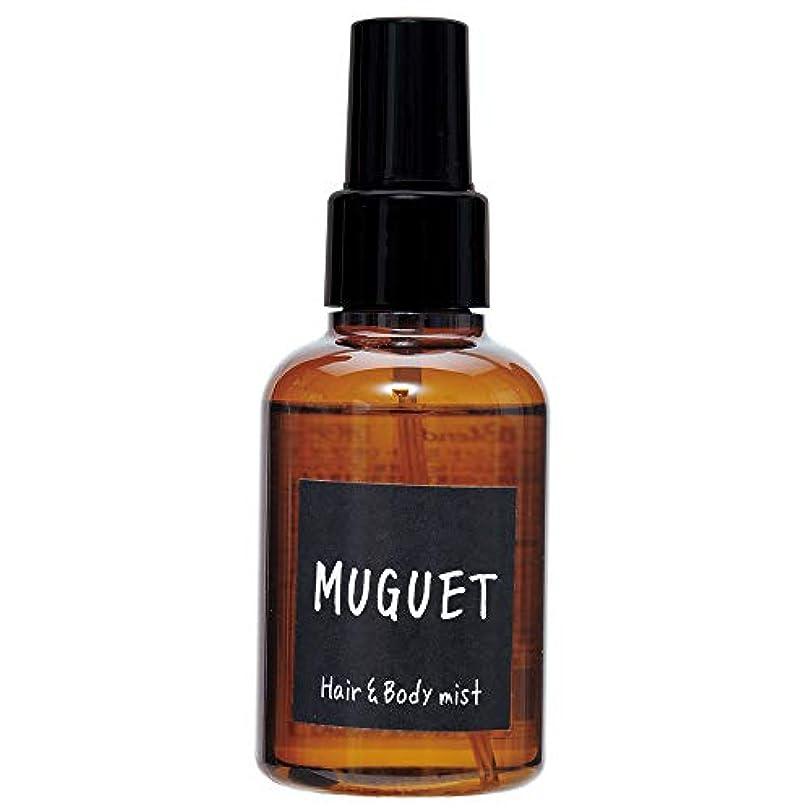 しみ前売でもノルコーポレーション John's Blend ヘアボディミスト OA-JON-11-8 ミュゲの香り 105ml