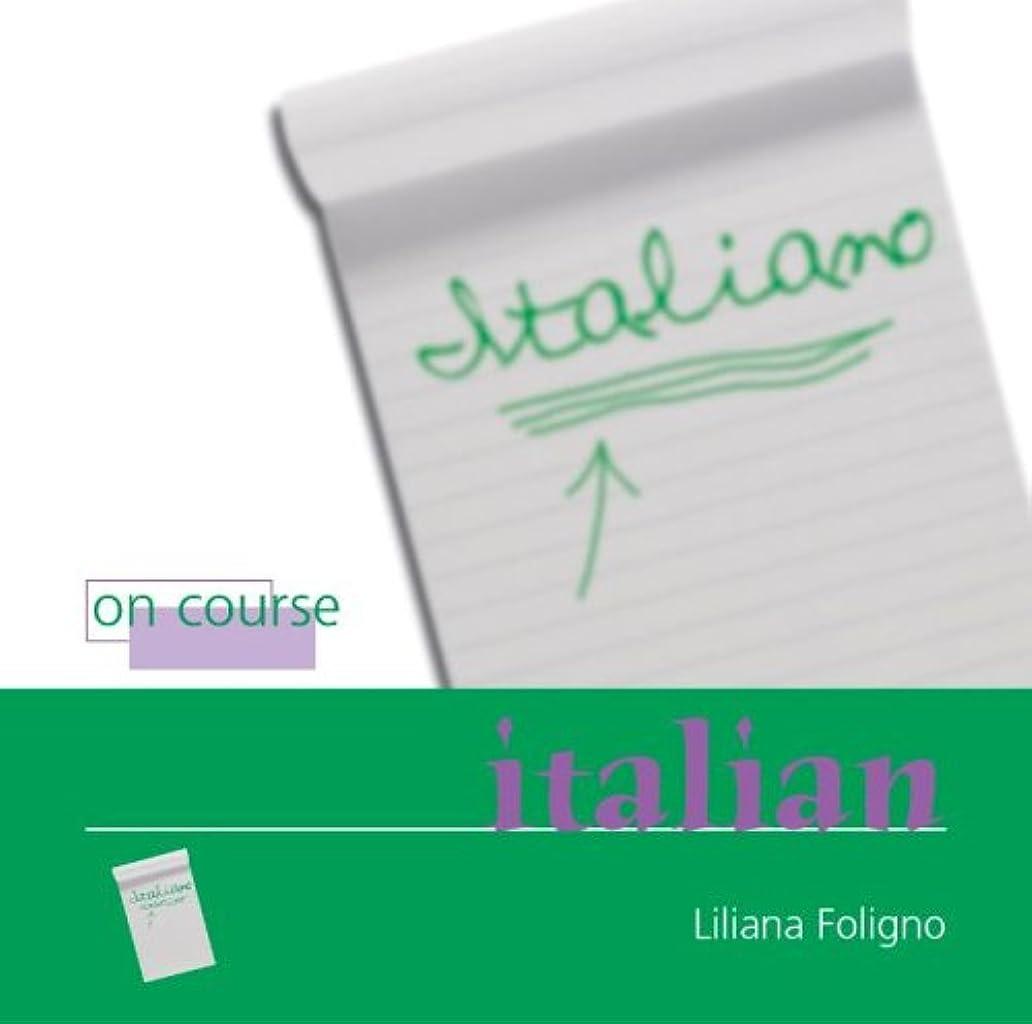エーカー宣伝義務Italian (On Course)
