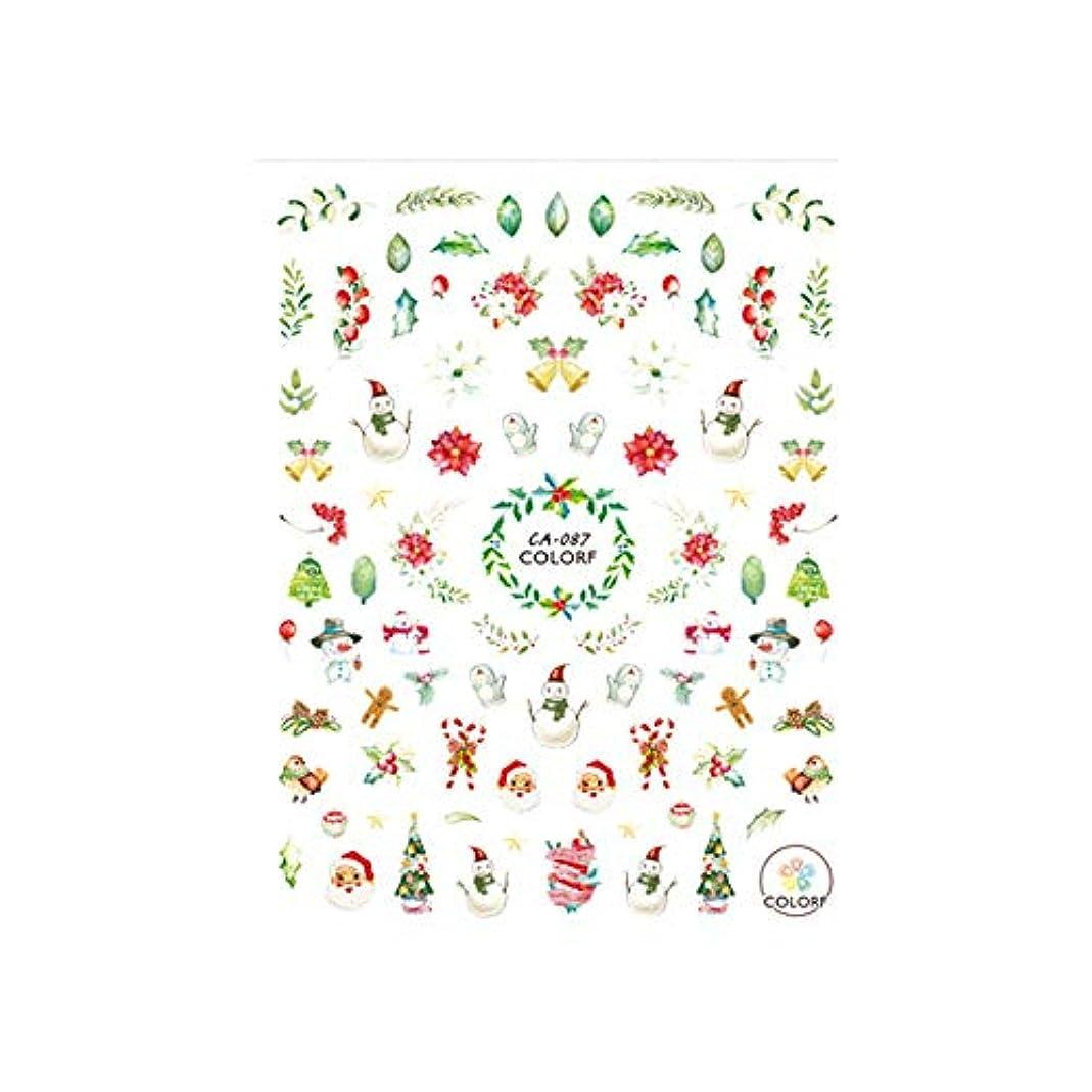 バブル銛に慣れirogel イロジェル ネイルシール クリスマスナイトシール【CA-087】タイプ2