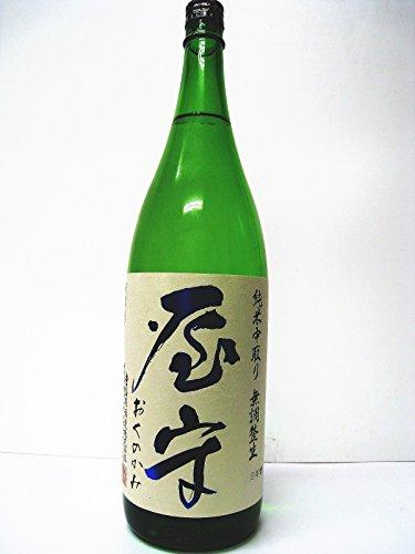 屋守 純米 中取り 無調整 生原酒 29BY新酒 720ml (価格にクール代+宅配便専用箱代150円を含む)