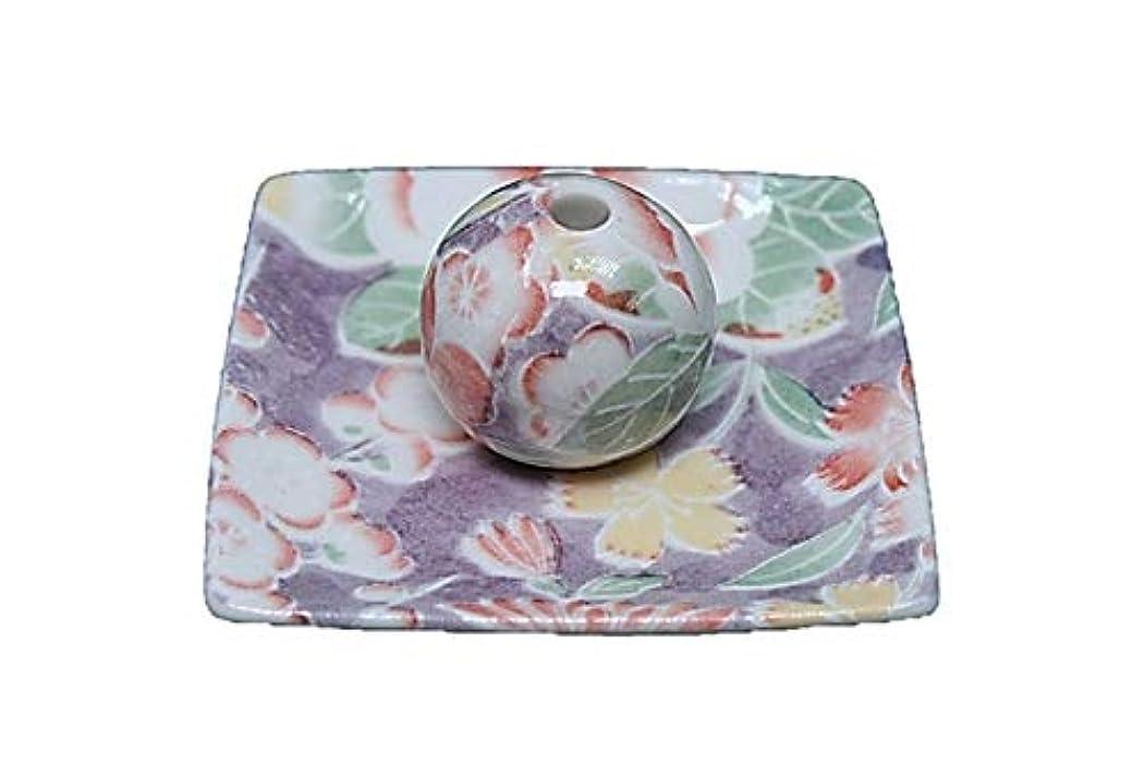 どれましい正しく華友禅 小角皿 お香立て 陶器 製造 直売品