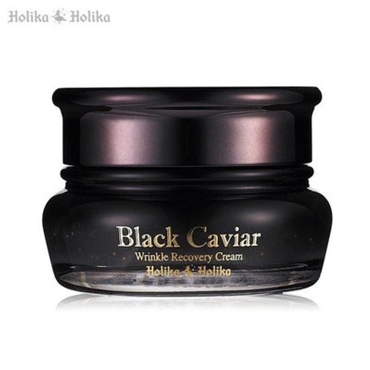 小康ブッシュ増幅器HolikaHolika(ホリカホリカ) ブラックキャビア リンクル リカバリー クリーム 50ml
