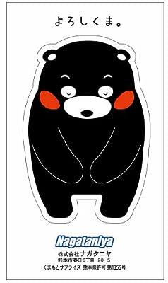くまモン の ミニ ステッカー / よろしくま / ゆるキャラグランプリ 2011 獲得 熊本 県 の キャラクター / くまもん グッズ 通販 おじぎ ぺこり