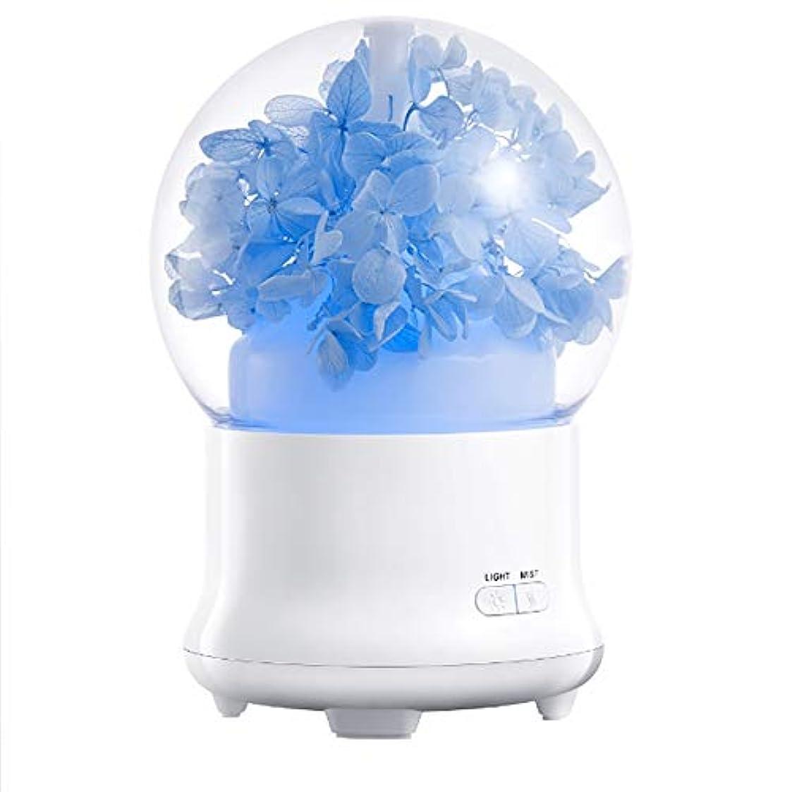 スタック透ける種100ml 加湿器アロマセラピーマシン永遠の花クリーンエアタイマーと自動オフ安全スイッチオフィスホームベッドルームリビングルームスタディヨガスパ USB 充電,1