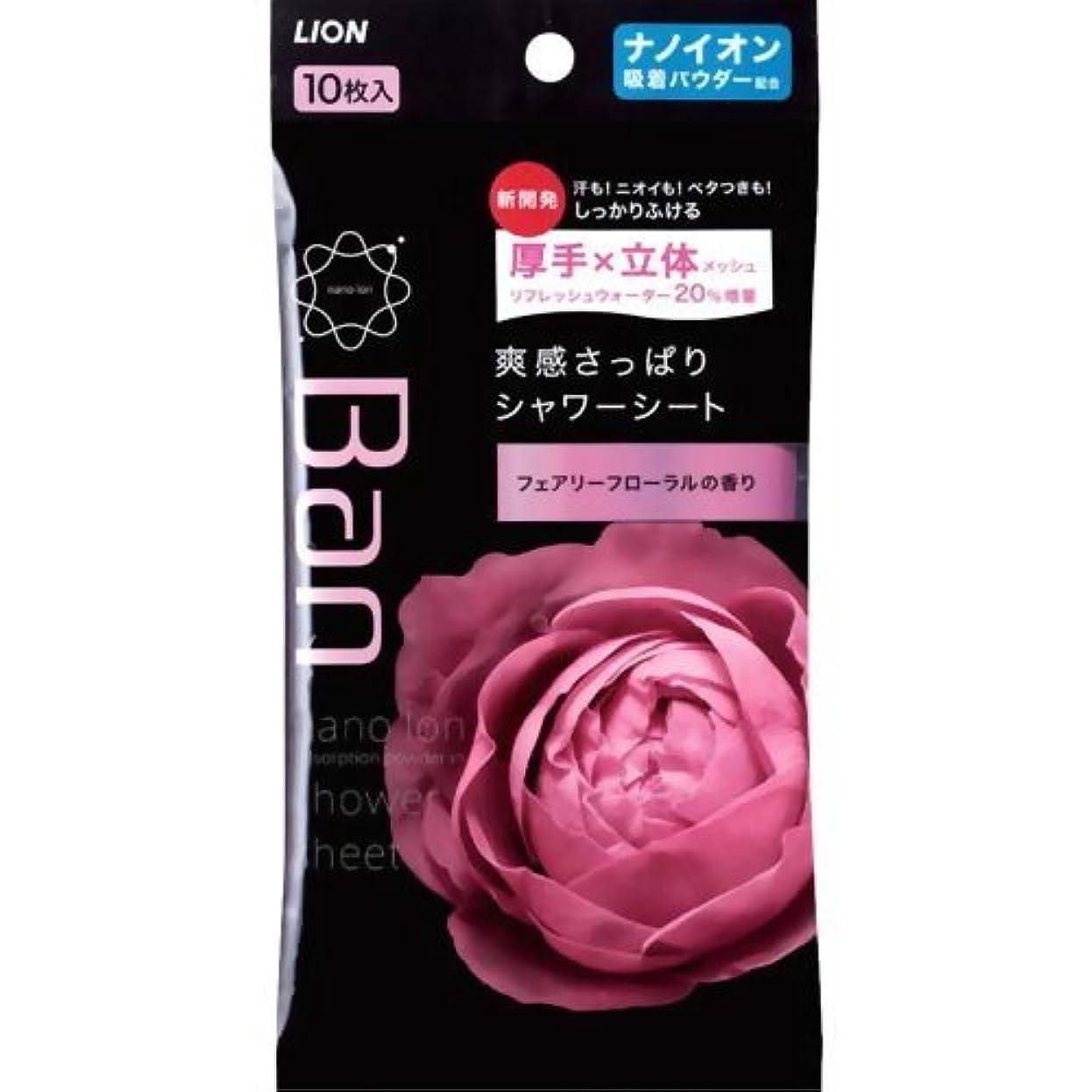 ブリーク協会加入Ban 爽快さっぱりシャワーシート (フェアリーフローラルの香り) 10枚入 ×10個セット