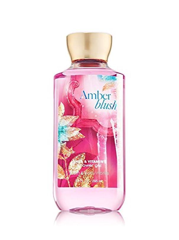 受粉する敬の念ペース【Bath&Body Works/バス&ボディワークス】 シャワージェル アンバーブラッシュ Shower Gel Amber Blush 10 fl oz / 295 mL [並行輸入品]