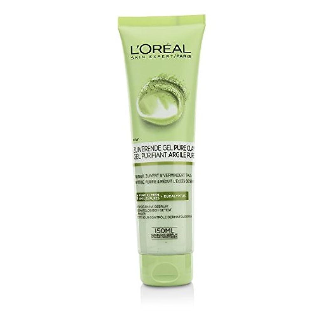 ネスト配る排泄するロレアル Skin Expert Pure-Clay Cleanser - Purify & Mattify 150ml/5oz並行輸入品