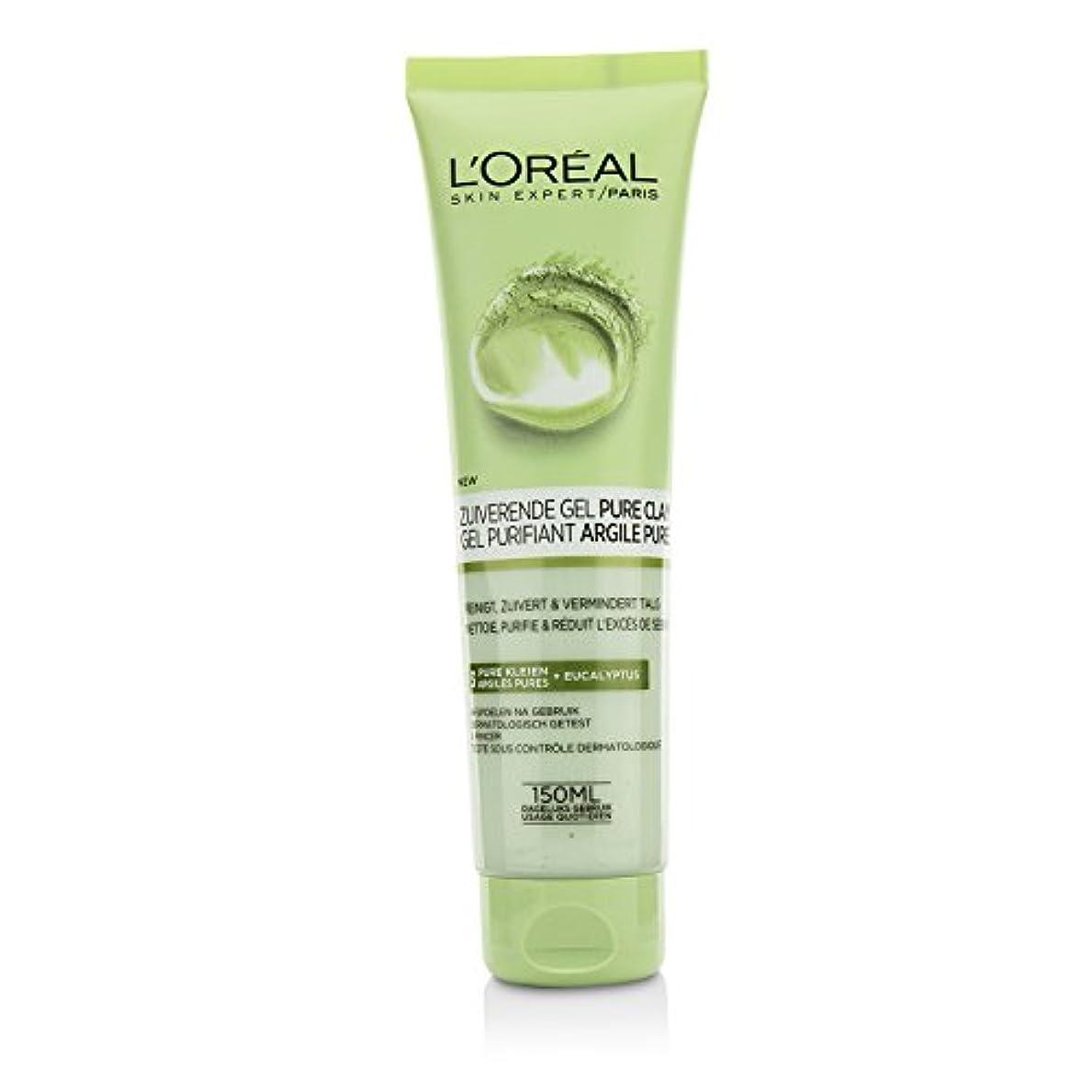 論理的差し控える踏みつけロレアル Skin Expert Pure-Clay Cleanser - Purify & Mattify 150ml/5oz並行輸入品